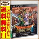 【中古】[PS3]ドラゴンクエストヒーローズII 双子の王と予言の終わり【山形南店】