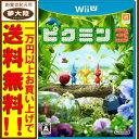 【中古】[Wii U]ピクミン3【山形南店】
