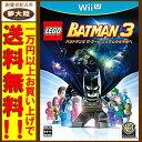 【中古】[Wii U]レゴ バットマン3 ザ・ゲーム ゴッサムから宇宙へ【山形南店】