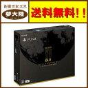 【中古】【未使用】【保証書無】Playstaition4 FINAL FANTASY XV LUNA EDITION / プレイステーション4  1TB CUH...