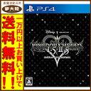 【中古】[PS4]キングダム ハーツ HD 1.5+2.5 リミックス【未開封】【山形南店】