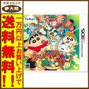 【中古】[3DS]クレヨンしんちゃん 激アツ! おでんわ〜るど大コン乱!!【山形南店】