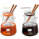 [free shipping] HARIO( Hario) fondue dip lotion soup, way of enjoying various ♪ three-way fondue pots