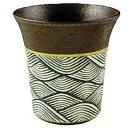 【送料無料】日々を愉しむ素敵なフリーカップ南蛮青海波(黒) フリーカップ