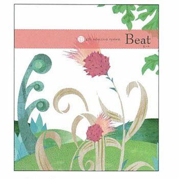 Choose catalog gift ドゥオーレ 3500 Yen course beats