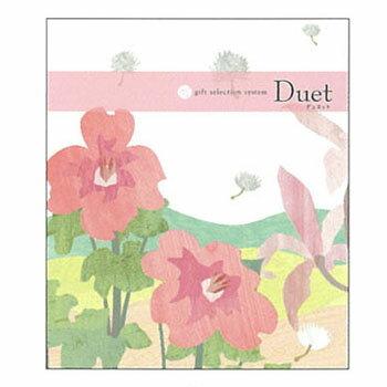 Catalog gift can choose Dole 4,500 yen course Duet