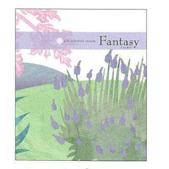 Fantasy gift catalog choice 'Dole' 8,500 yen course