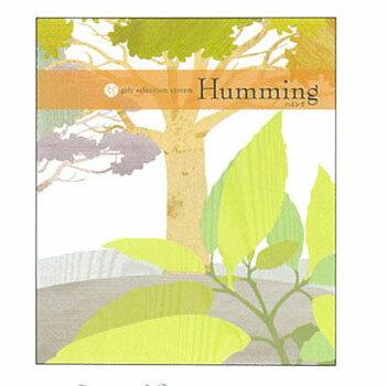 Choose catalog gift ドゥオーレ 15,500 yen course humming