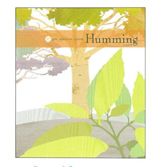 Choose catalog gift ドゥオーレ 15,500 yen course humming