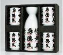 一合酒器セット(ぐい呑み4個)ニュー漢字 79516-388