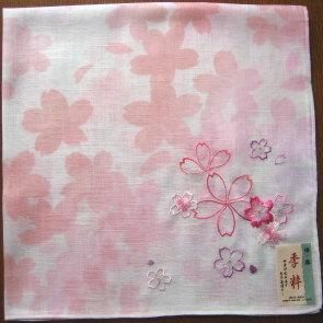 季粋(きすい) 桜 ピンク和柄 ハンカチ 桜 刺...の商品画像