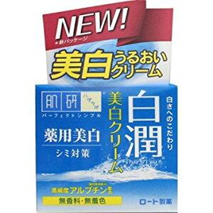 肌研 白潤 薬用美白クリーム 50g 4987241128037