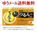 【第2類医薬品】小林製薬 オイルデル 24カプセル 4987072034811 便秘薬