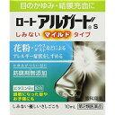 【第2類医薬品】ロートアルガードs 10mL 4987241...