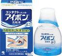 【第3類医薬品】アイボンd ミニ 100mL 4987072032909 アレルギー 花粉 ハウスダスト