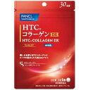 ファンケル HTCコラーゲンDX 30日分(180粒)★FANCL★ゆうメール送料無料