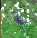 HM-11 MAUNA -Green Delight- みどりの喜び