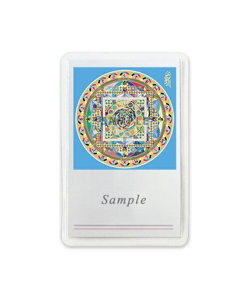 曼陀羅ボルテックス 名刺サイズカード