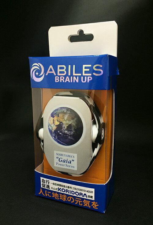 ABILES Brain Upアビリスブレインアップ/全4サイズ