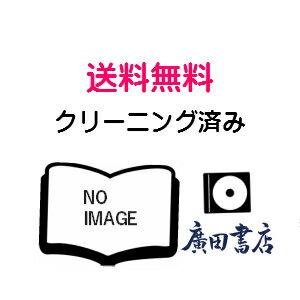 中古-非常に良い雪のアトリーチェcoba小林靖宏CDイージーリスニングCDMUSIC音楽中古送料無料