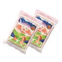 天然湯の花袋(250g)×2袋セット【DM便専用/代引き不可】【送料無料】…但し、お一人様3セットまで…