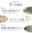 天然 入浴剤 湯の花(飛騨高山)小袋タイプ(S)(15g×3袋)ギフトプレゼント お歳暮 敬老の日温泉 気分リラックス 乳白色 にごり湯