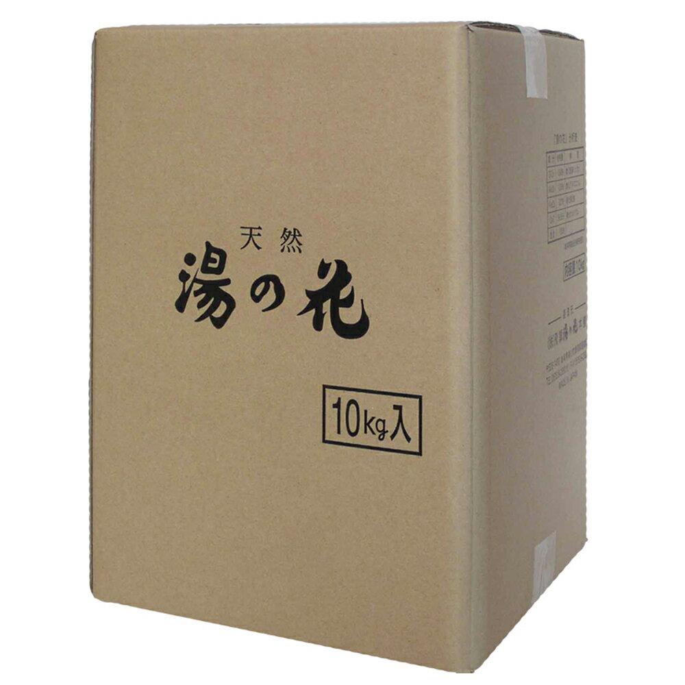 天然湯の花業務用(10kg)【送料無料】【smtb-TK】...:yunohana:10000024