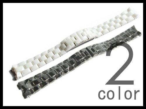 「 J12 向け」輸入王オリジナル セラミックブレス 社外品 16mm/19mm ホワイト/ブラック メンズ レディース