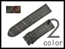 「フランクミュラー(FRANCK MULLER)向け」輸入王オリジナル ロングアイランド 5850 / 1000 用 ベルト 型押しクロコ 社外品 メンズ 腕時計用