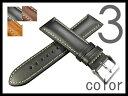 「フランクミュラー(FRANCK MULLER)向け」輸入王オリジナル 5850用 社外品 ベルト 牛革 18/16mm メンズ 腕時計用