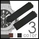 「ウブロ(Hublot)向け」 輸入王オリジナル ビッグバン 用 ラバー ベルト ストライプ柄 メンズ/ボーイズ 腕時計用 社外品