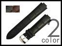 「 ルイヴィトン LOUIS VUITTON 向け」輸入王オリジナル タンブール用 ベルト 型押しクロコ 社外品 メンズ 腕時計用