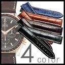 「オメガ(OMEGA)向け」 輸入王オリジナル ベルト Dバックル用 型押しクロコ メンズ 時計 用 社外品
