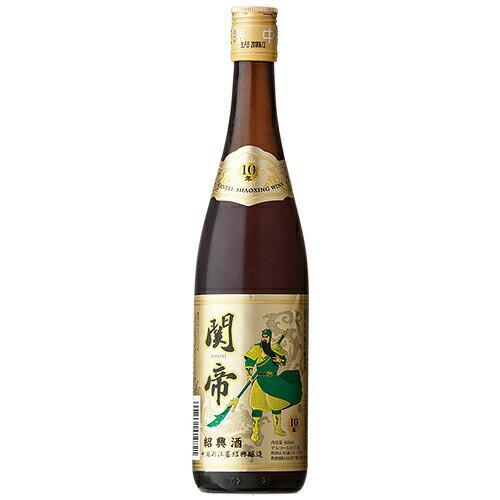 関帝 陳年 10年 花彫酒 600ml (51-0) (75110)