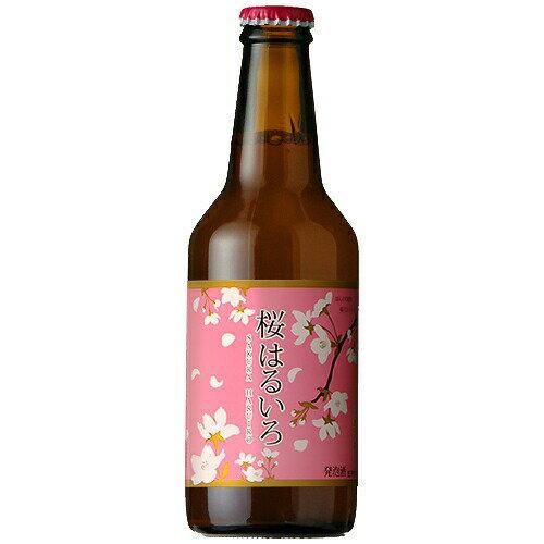 新潟麦酒 桜はるいろ 310ml (新潟ビール)(74-5)