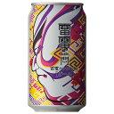 ビール OH!LA!HOオラホ雷電閂カンヌキIPA(缶)350ml(03867)(74-7)(ca) 長野県beer