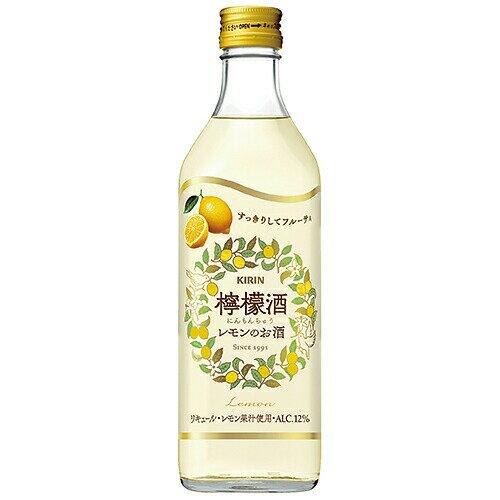 永昌源 檸檬酒(レモン酒) 500ml(65-7)