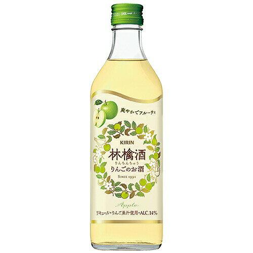 永昌源 林檎酒 (リンゴ酒) 500ml (65-7) (75186)