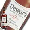 ウイスキー デュワーズ 12年 700ml (70457) 洋酒 Whisky(37-0)