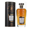 ウイスキー シグナトリービンテージ(SV) レダイグ 11年 1stフィルシェリーカスク 700ml (77-5)(78015) 洋酒 Whisky