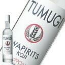 スピリッツ 三和酒類 ワピリッツ TUMUGI ツムギ 750ml (16476) spirits(73-2)