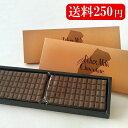 【送料250円】「デラックスミルクチョコレート」2箱セット(330g入り×2箱)代引不可/ゆうパケット/ポスト投函