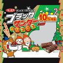 【期間限定 送料無料】有楽製菓『クリスマス サンダーセット』サンダーシリーズ詰め合