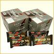 ショッピング無料 【送料無料2箱セット】『ブラックサンダーブラック』20本入×2箱※当商品は北海道限定・数量限定にて販売中の商品です。
