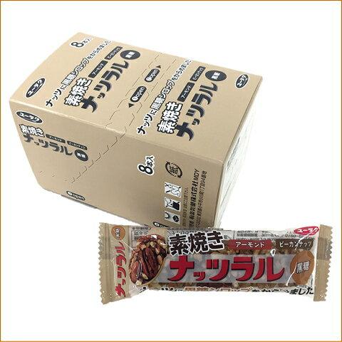 有楽製菓『ナッツラル 黒糖』8本入※ナッツを黒糖シロップでやわらかく練り固めました。