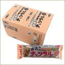 有楽製菓『ナッツラル メイプル』8本入※ナッツをメイプルシロップでやわらかく練り固めました。