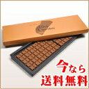 【送料無料】有楽製菓「デラックスミルクチョコレート」2箱セット【期間限定オマケ特