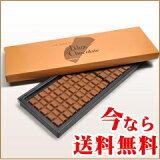 【2箱セット】有楽製菓「ハイミルクデラックスチョコレート」