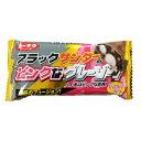 有楽製菓『ブラックサンダーのピンクなグレーゾーン』20本入りピンクグレープフルーツ味