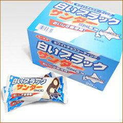 【4/26以降に出荷】有楽製菓『白いブラックサンダー』20本入り/チョコレート/<北海道土産売場・ネット通販限定>